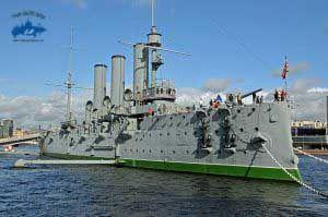 El Crucero Aurora