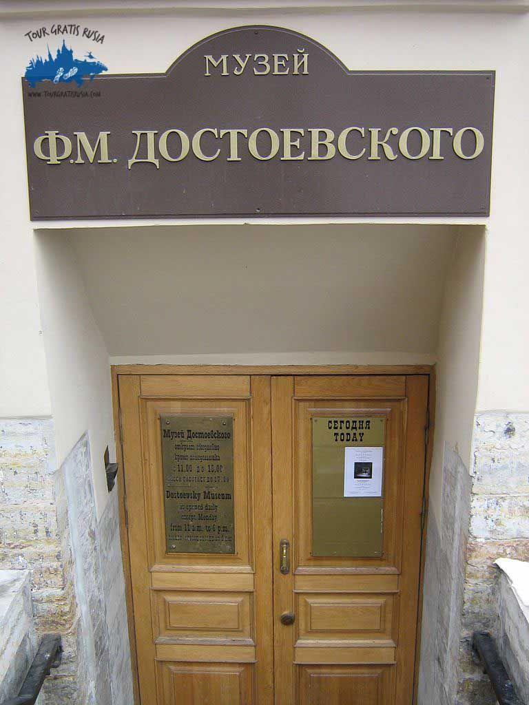 El Museo Dostoievski