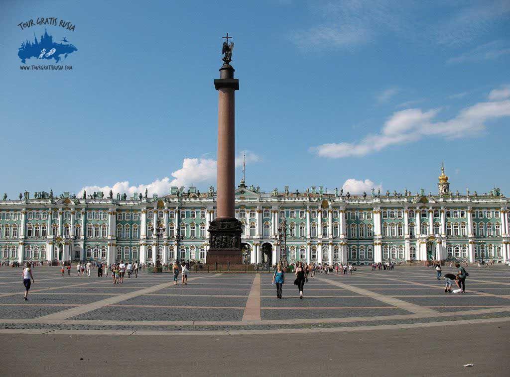 La Columna de Alexander