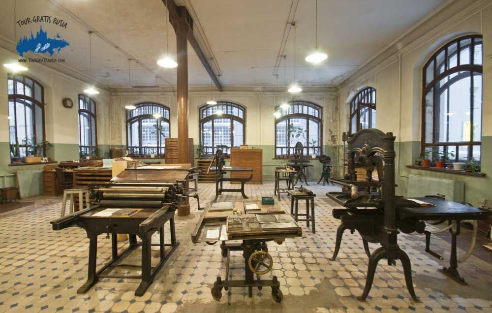 museo de la imprenta
