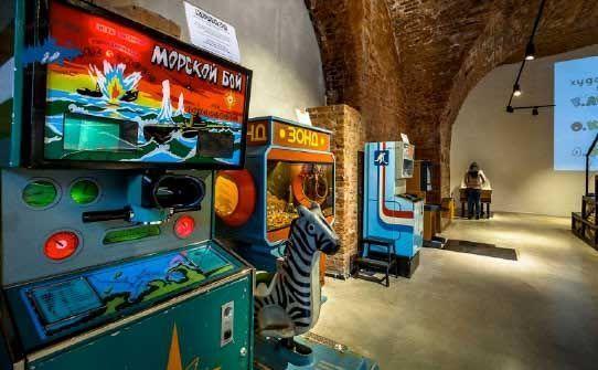 Museo de máquinas tragamonedas