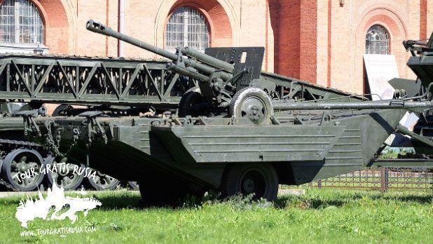 Historial Militar, Composición Militar del Museo