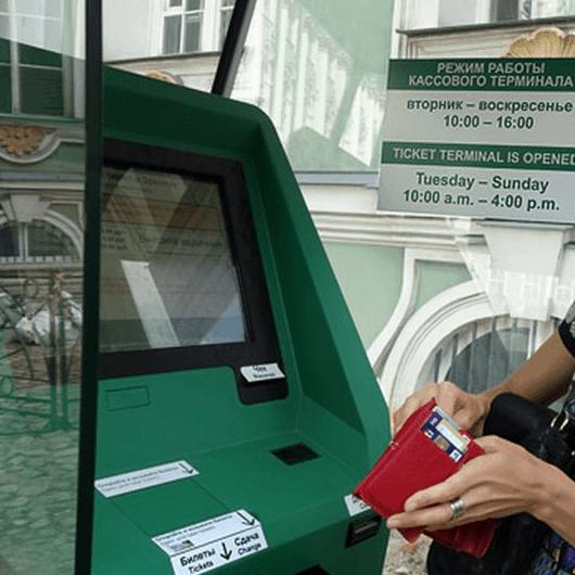 Visitar el Hermitage sin cola; Como comprar entradas sin cola al Hermitage