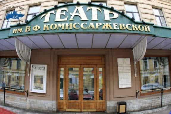 El-teatro-de-Komissarzevskoy