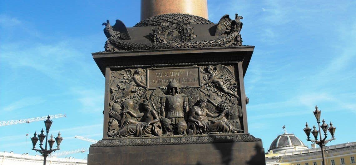 Que monumentos ver en San Petersburgo; Conocer la Columna de Alexander en San Petersburgo; Visitar la Columna de Alexander en San Petersburgo