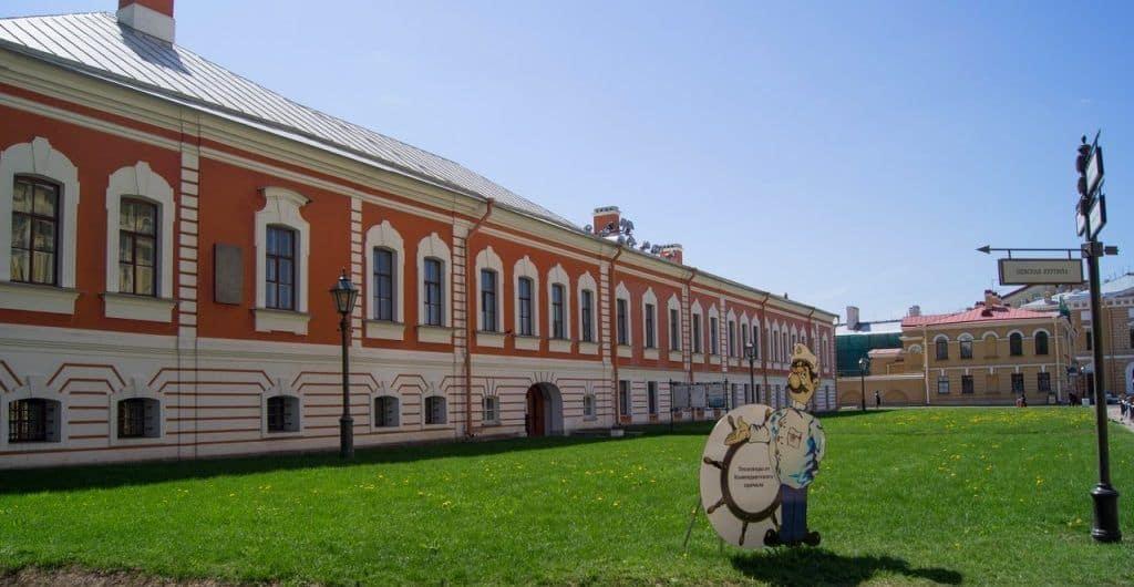 Visitar los mejores museos de San Petersburgo; Hacer una excursión en los museos de San Petersburgo; Que museos históricos visitar en San Petersburgo