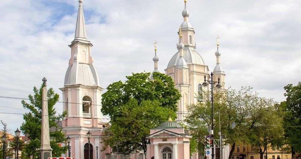 Recorrer la Catedral de San Andrés de San Petersburgo; Que ver en la Catedral de San Andrés de San Petersburgo