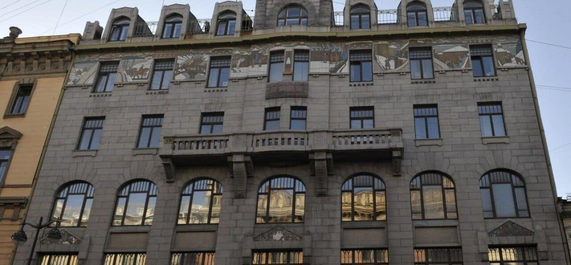 Excursionar en el Museo y Centro de Exposiciones de Rosfoto; Que ver en el museo de Rosfoto en San Petersburgo; Visitar el Centro de Exposiciones de Rosfoto en San Petersburgo