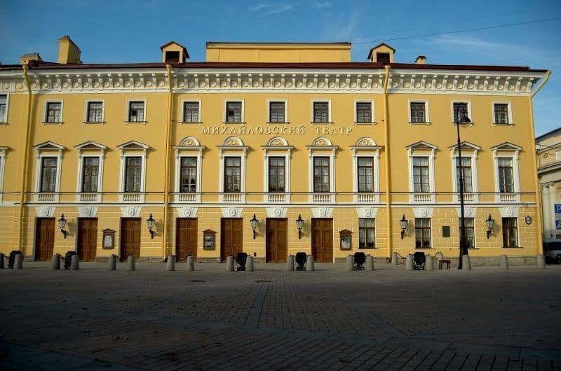 Conocer el Teatro Mijailovski en San Petersburgo; Recorrer el Teatro Mijailovski en San Petersburgo; Visitar el Teatro Mijailovski en San Petersburgo